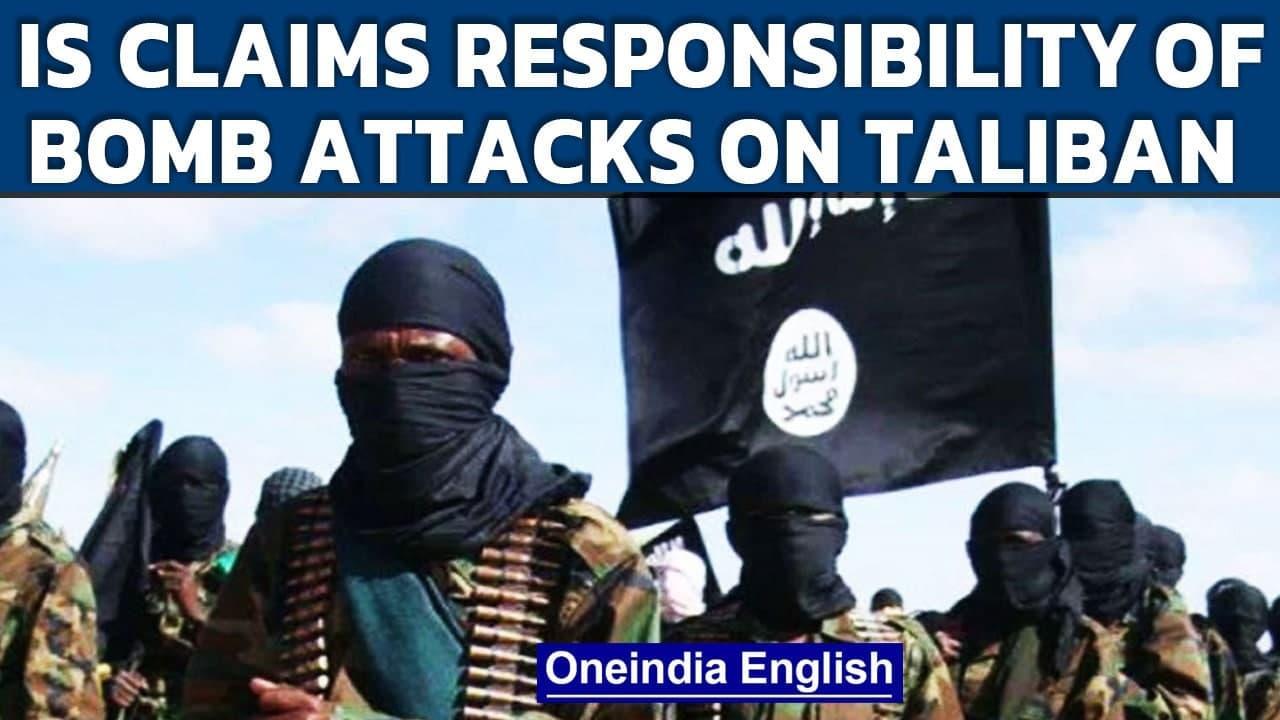 Jalalabad serial blast: IS claims responsibility, targets Taliban militants   Oneindia News