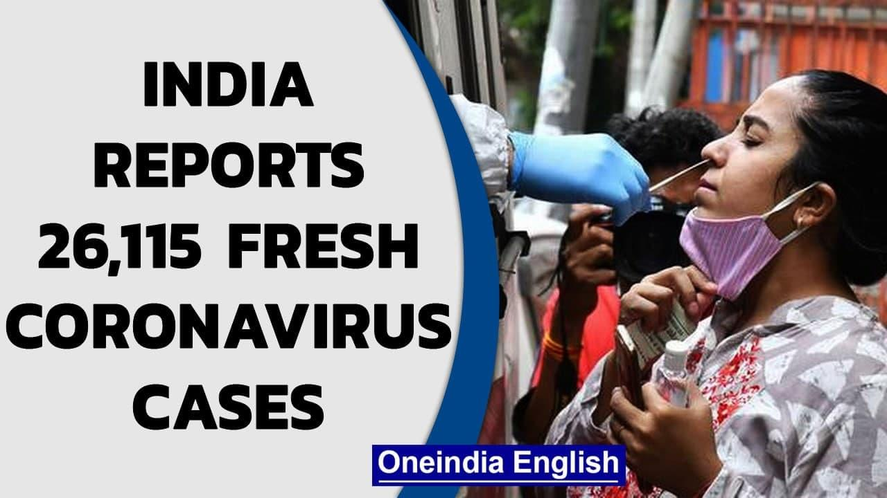 Covid Update India: 26,115 fresh covid cases reported in 24 hours | Oneindia News