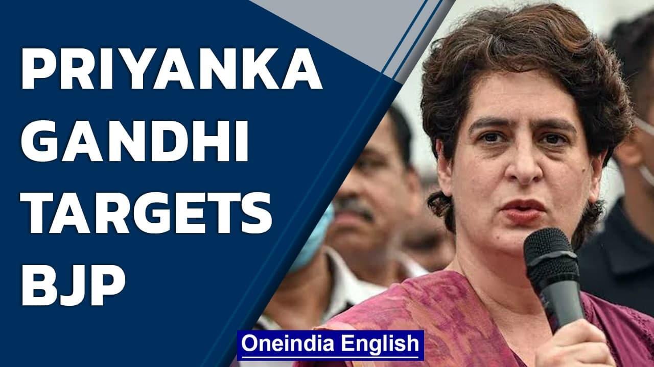 Priyanka Gandhi Vadra targets BJP for Lakhimpur Kheri incident   Oneindia News