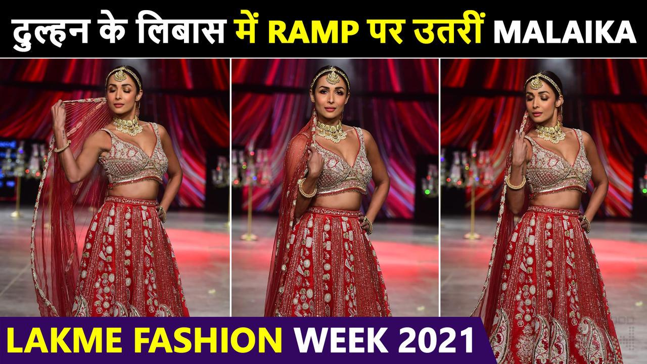 Malaika Arora's Ramp Walk In Bridal Outfit | Lakme Fashion Week 2021