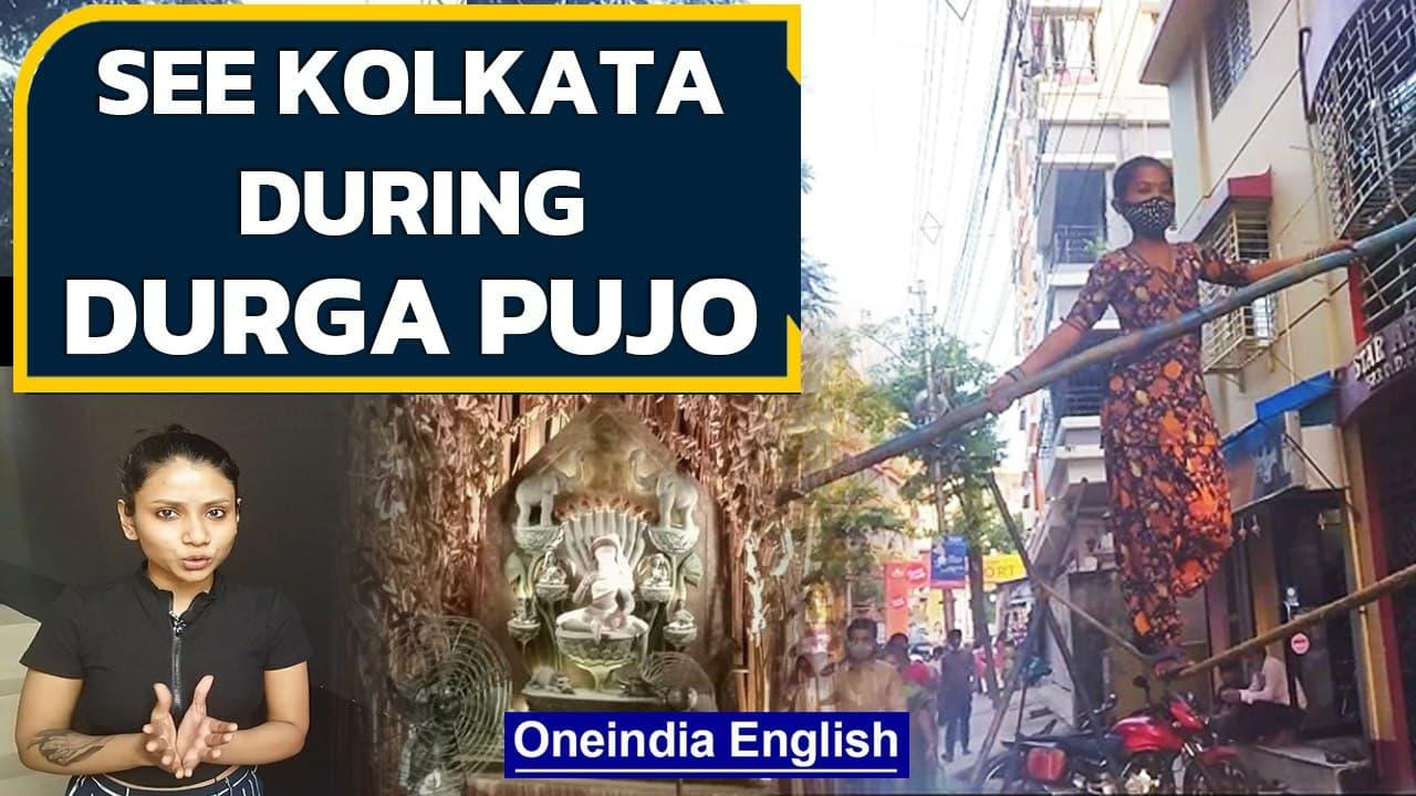Durga Puja in Kolkata, watch the differently themed pandals this year | Navaratri | Oneindia News