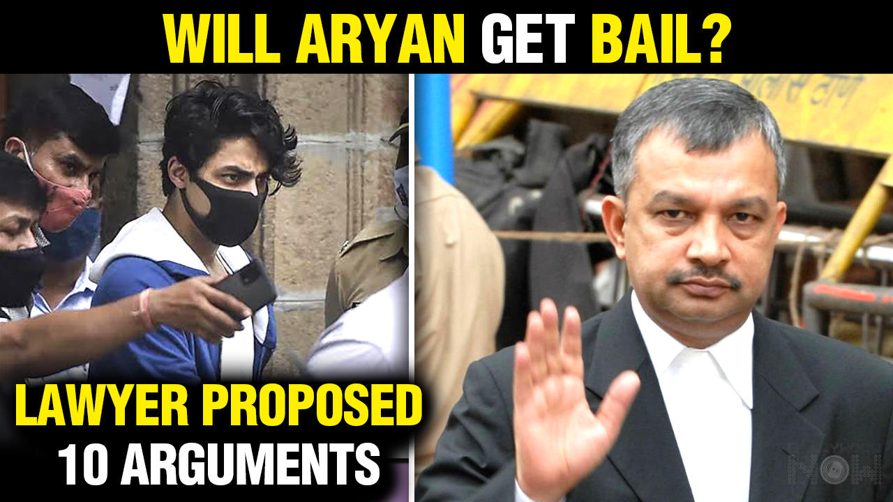 10 Important Arguments On Aryan Khan's Bail   Latest Update