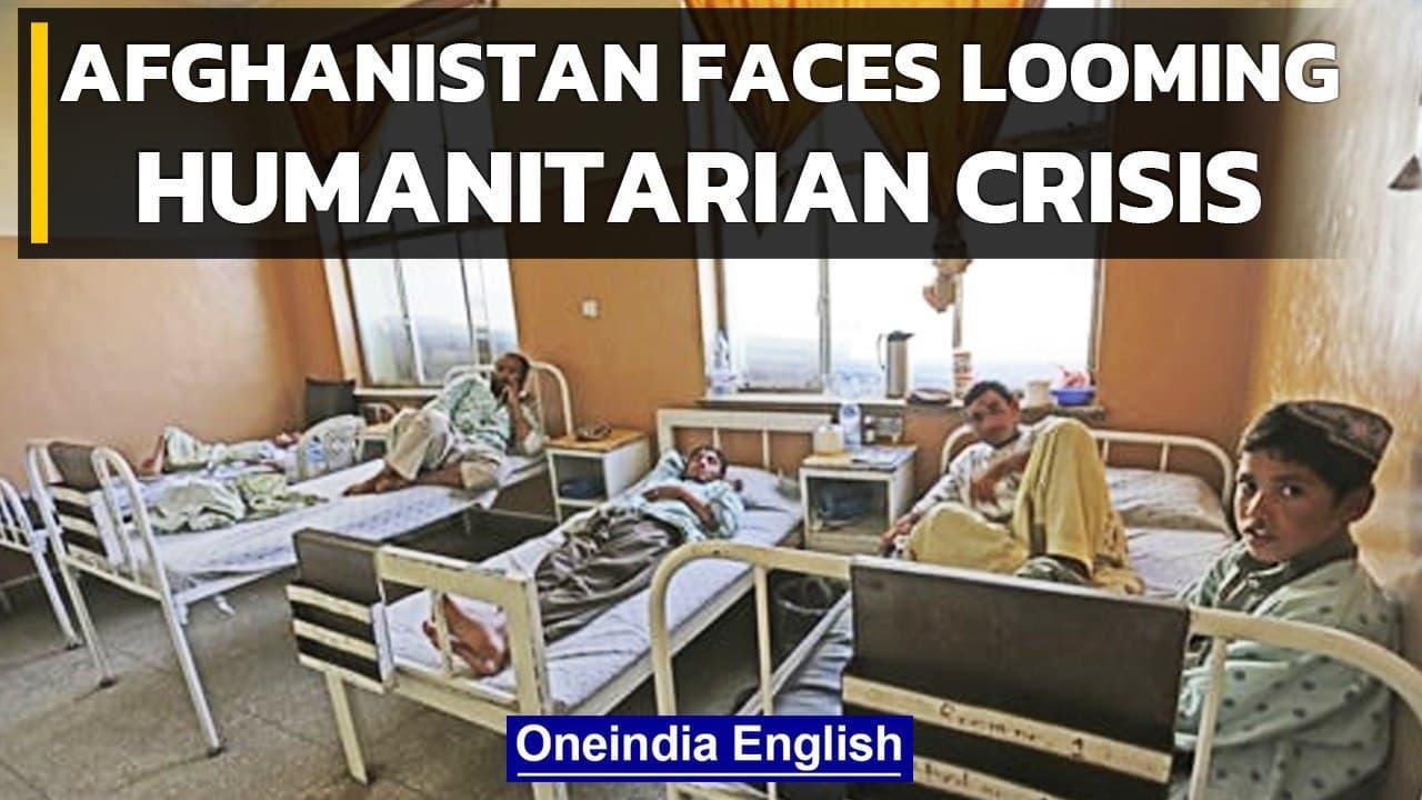 Afghanistan crisis: Kandahar hospital ground report | Watch | Oneindia News