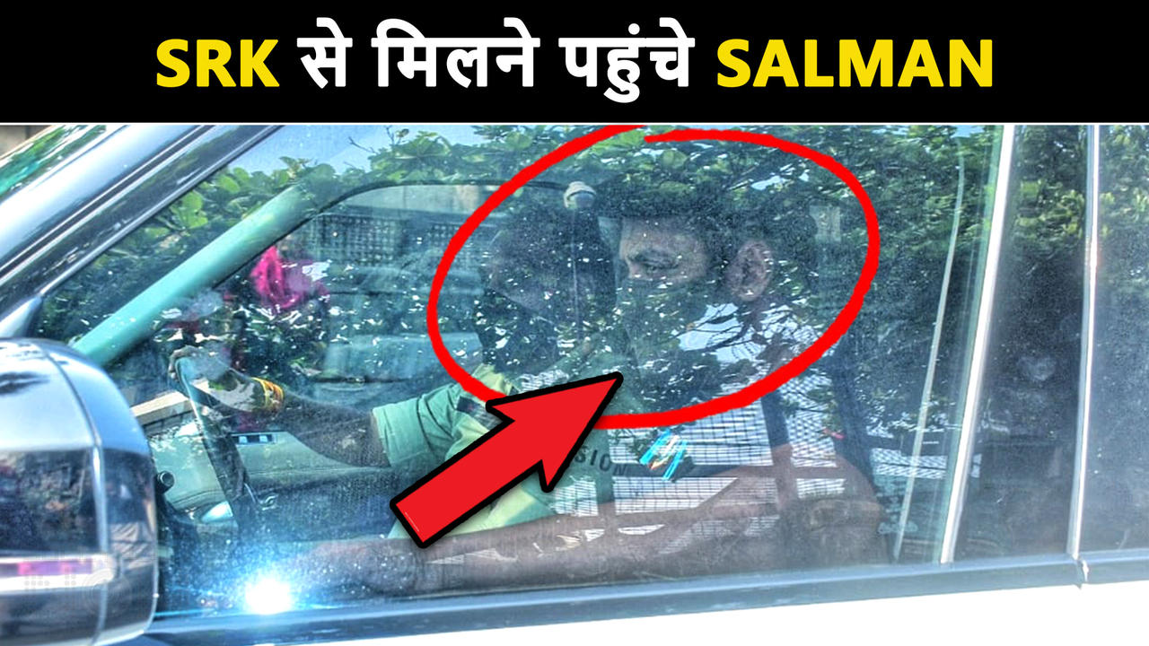 Salman Khan Leaves Mannat After Meeting SRK   Aryan Khan Drug Case
