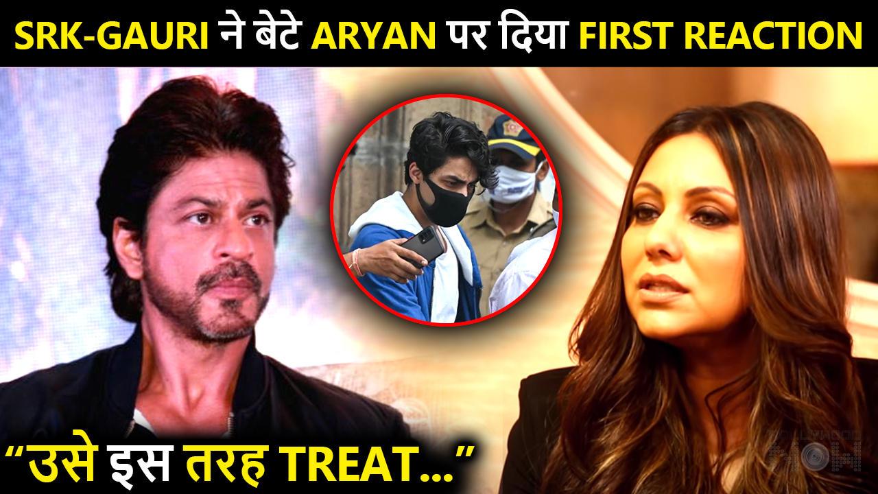 Shahrukh-Gauri's FIRST Reaction On Son Aryan's Drug Case   Shocking Statement