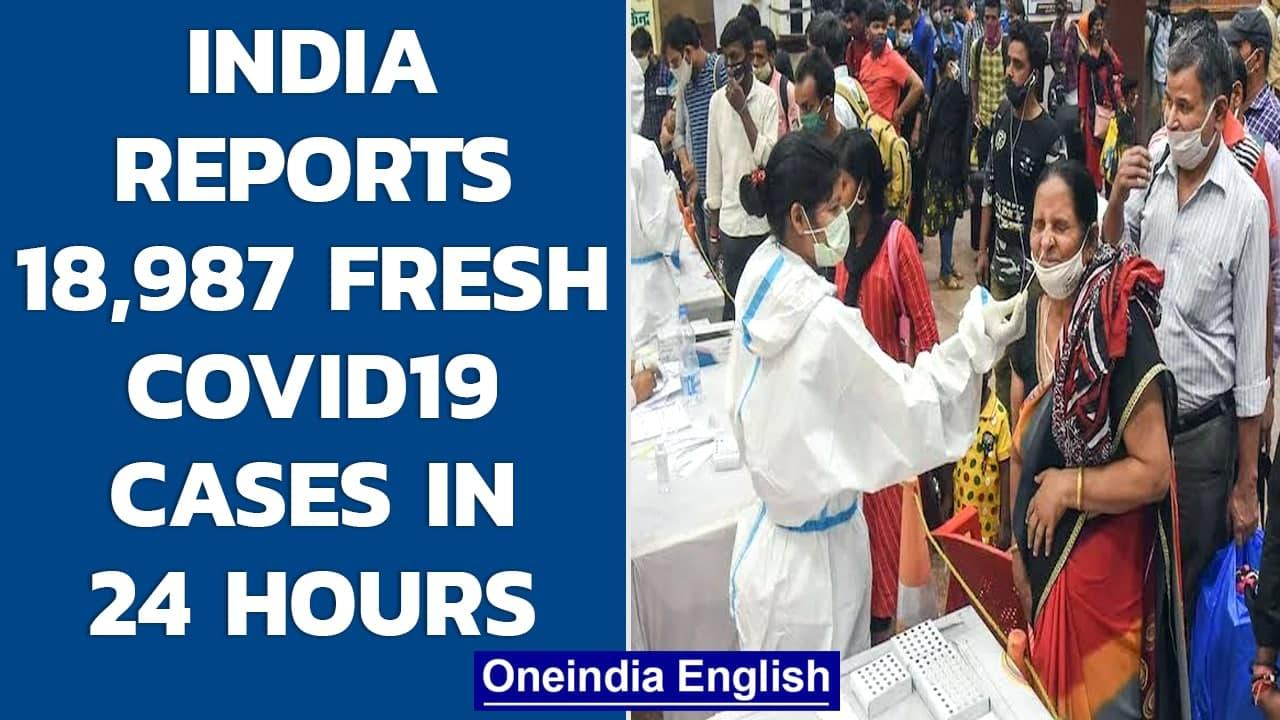 India Covid19 Update: 18,987 fresh cases reported in last 24 hours | Oneindia News