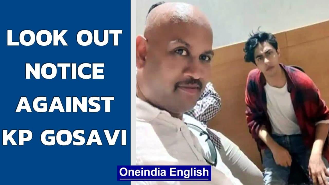Pune police issues look out notice against KP Gosavi, selfie man with Aryan Khan | Oneindia News