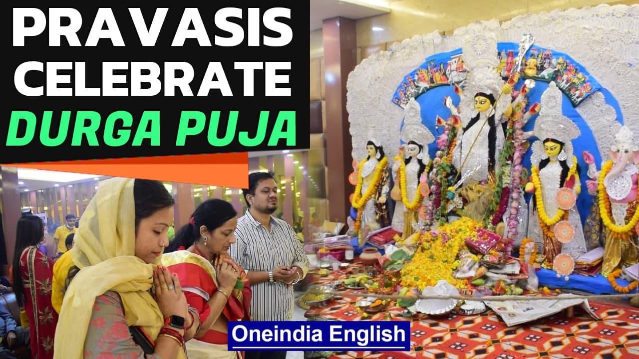 Durga Puja by pravasi Bengalis in NCR   Slice of Bengal in Indirapuram   Oneindia News
