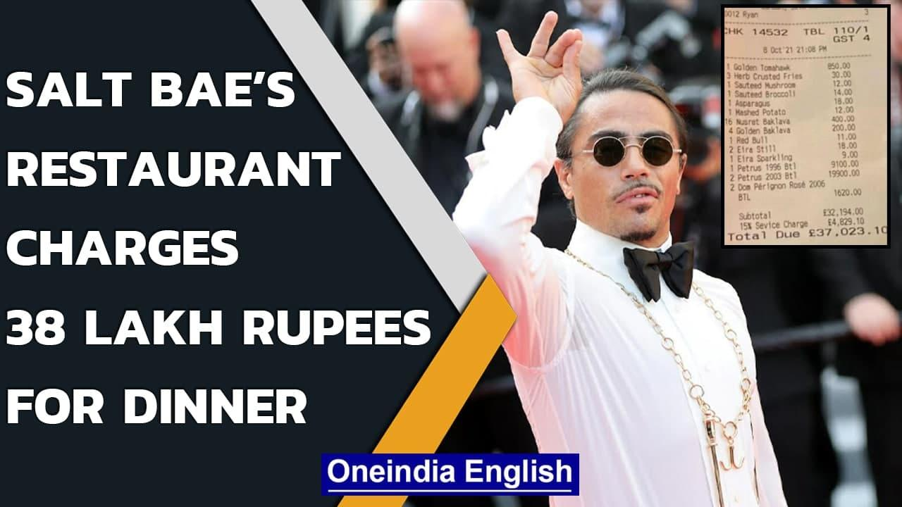 Salt Bae's London restaurant charges 38 lakh rupees from four diners, bill goes viral  Oneindia News
